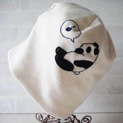 コットン100%のニット生地で作ったニット帽(パンダ)