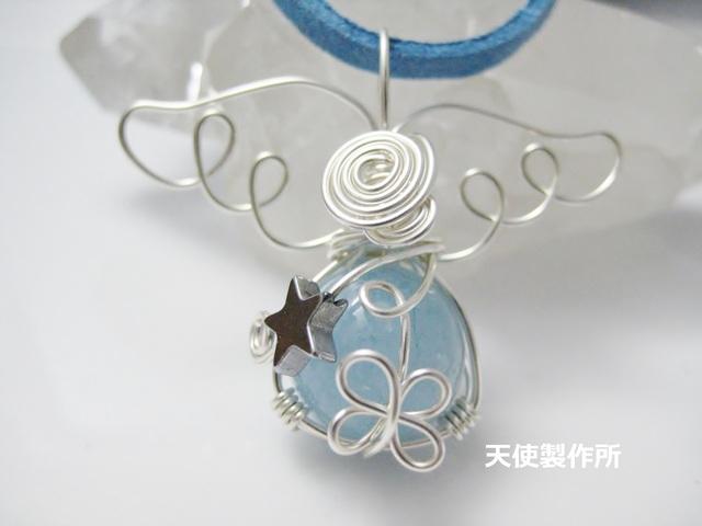 SALE☆ブルースポンジクォーツと星のペンダント