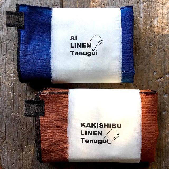 柿渋染めリネン「Tenugui」