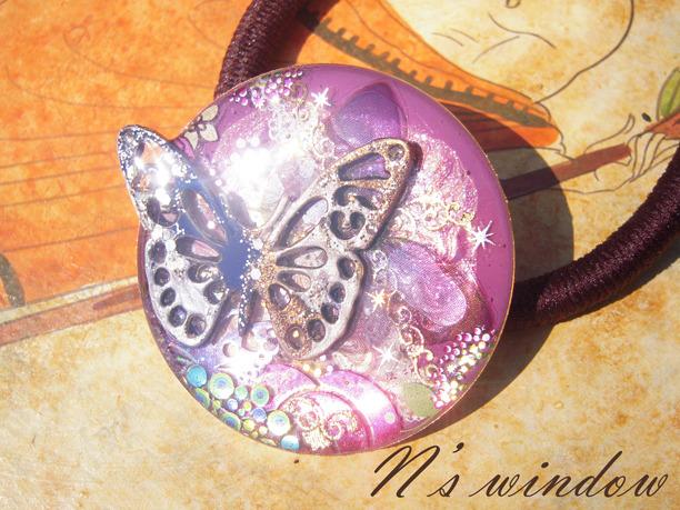 花園と蝶のヘアゴム
