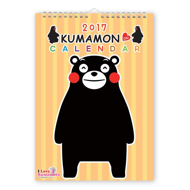 くまモンのカレンダーA4壁掛けタイプ 2017