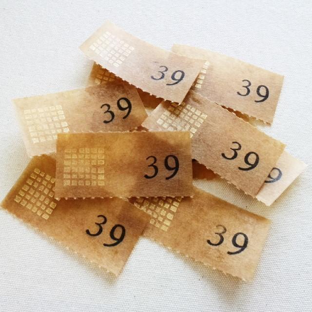 蝋引きチケット 39