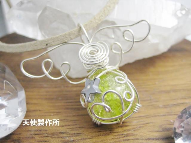 SALE☆クラック水晶(緑)と星のペンダント