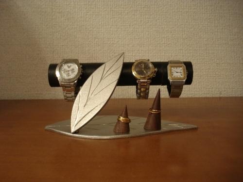 誕生日プレゼントに!ダブルリーフダブルリング腕時計スタンド ブラック