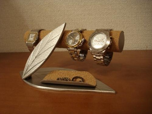 誕生日プレゼントに!ダブルリーフ小物入れ付き腕時計収納スタンド トレイ付き