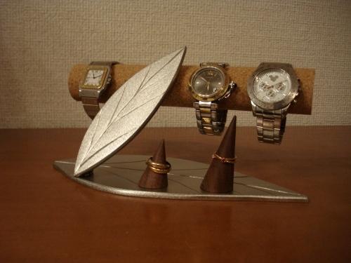 カップルで使って下さい!ダブルリーフ小物入れ付き腕時計収納スタンド リングスタンドバージョン