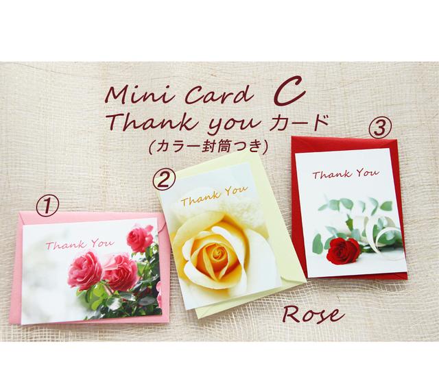 C ThankYouカード(バラ・ミニカード)カラー封筒つき  3組セット