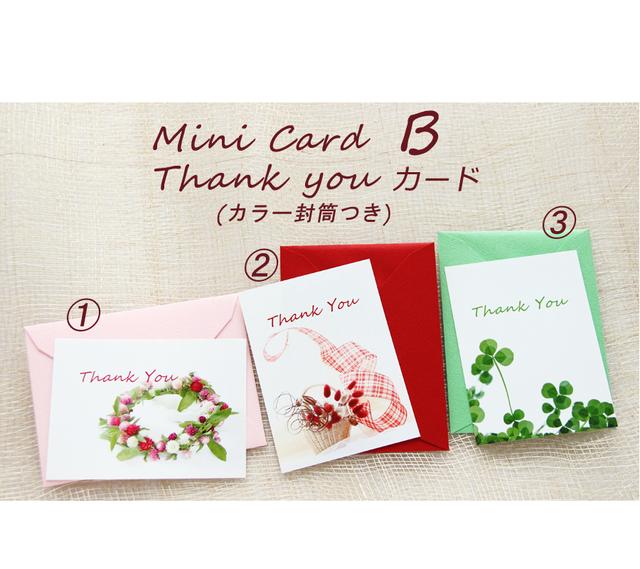 B ThankYouカード(ミニカード)カラー封筒つき   3組セット