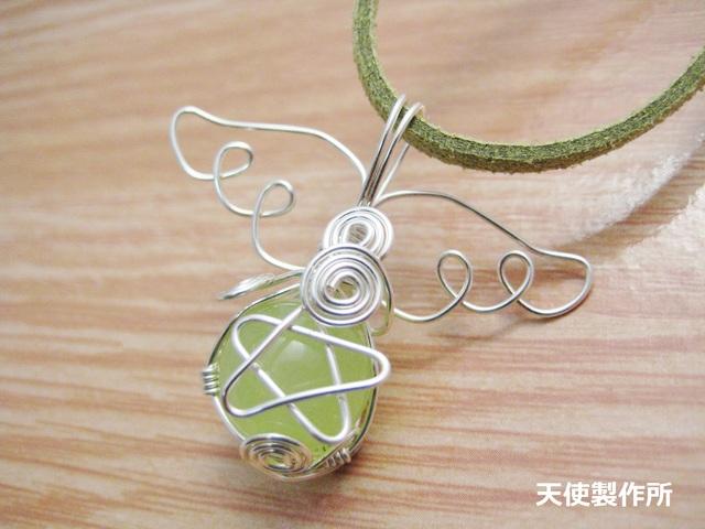 ジェード(黄緑)の五芒星ペンダント