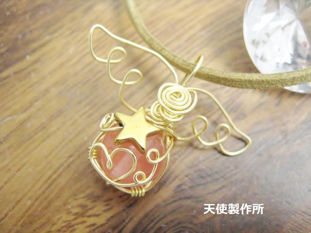 SALE☆人工ストロベリークォーツと星のペンダント(金)