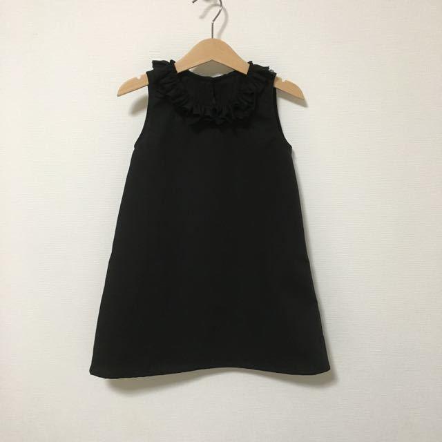 変形フリル衿OPブラック サイズ100