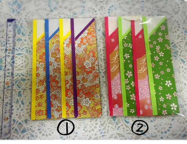 2色箸袋◎4枚セット