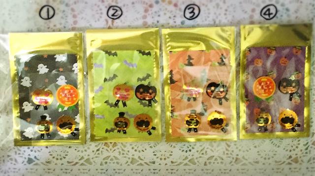 ハロウィン*シール付き袋◎4枚セット