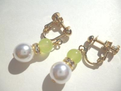 カルセドニー・ロンデル・パールのイヤリング