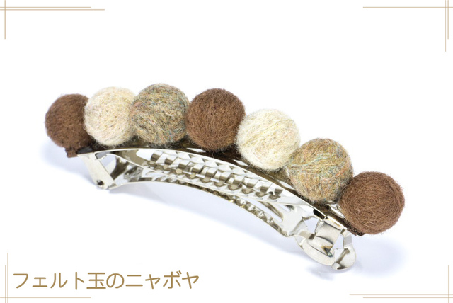 【madomado-t様ご注文専用】7玉バレッタ...