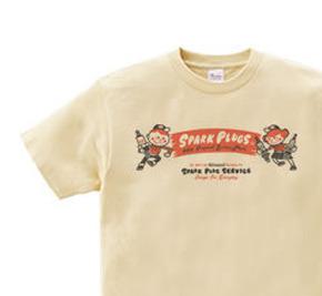 スパークプラグとBoy & Girl★アメリカンレトロ【片面A柄】WS〜WM?S〜XL Tシャツ【受注生産品】