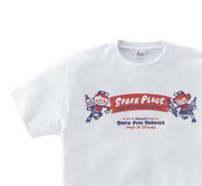 スパークプラグとBoy & Girl★アメリカンレトロ【片面A柄】WM〜WL?S〜XL Tシャツ【受注生産品】