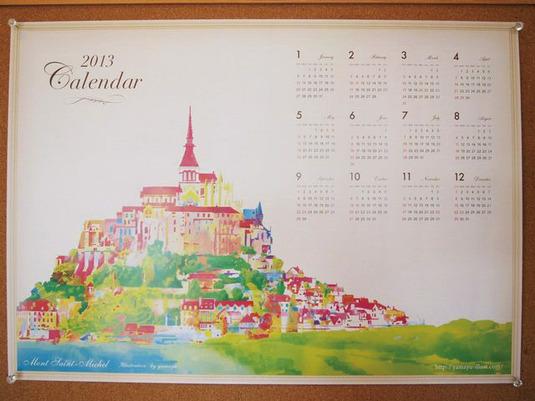 モンサンミッシェル カレンダー