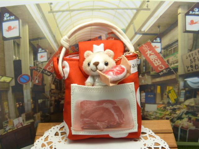 もふもふ商店街★肉屋のクマ君