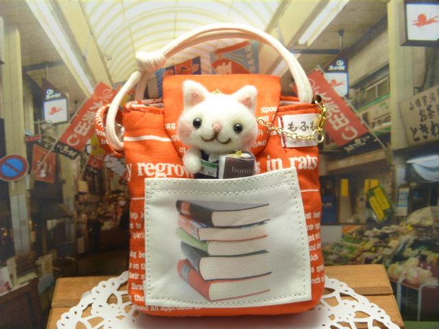 もふもふ商店街★本屋の白猫ちゃん