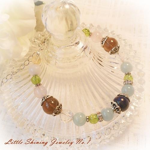 Little Shining Jewelry - No.1