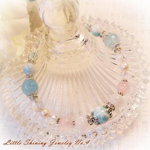 Little Shining Jewelry - No.4
