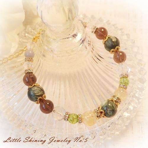 Little Shining Jewelry - No.5