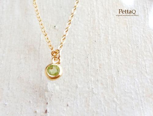 【14KGF】宝石質ペリドットのプチネックレス