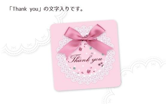 New!(SH85四角)☆〈Thank youシール四角〉リボンと丸レースのタグ 小花模様《ピンク》