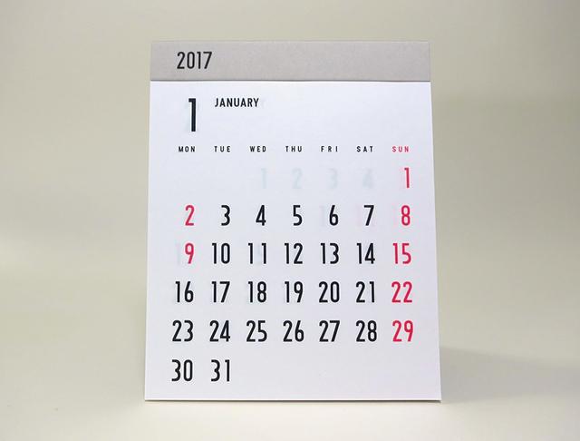 2017カレンダー (卓上)