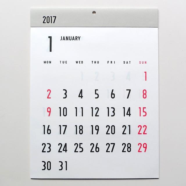 2017 カレンダー (壁掛)
