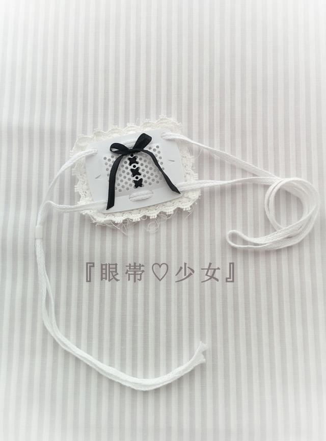 +乙女眼帯+