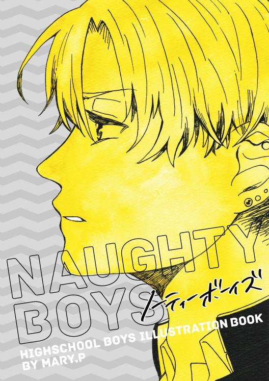 �ե륫�顼���饹�Ƚ���NAUGHTY BOYS��