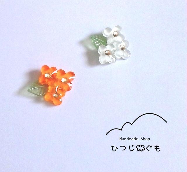 【再販】金木犀・銀木犀のピアス&ノンホールピアス【金属不使用】