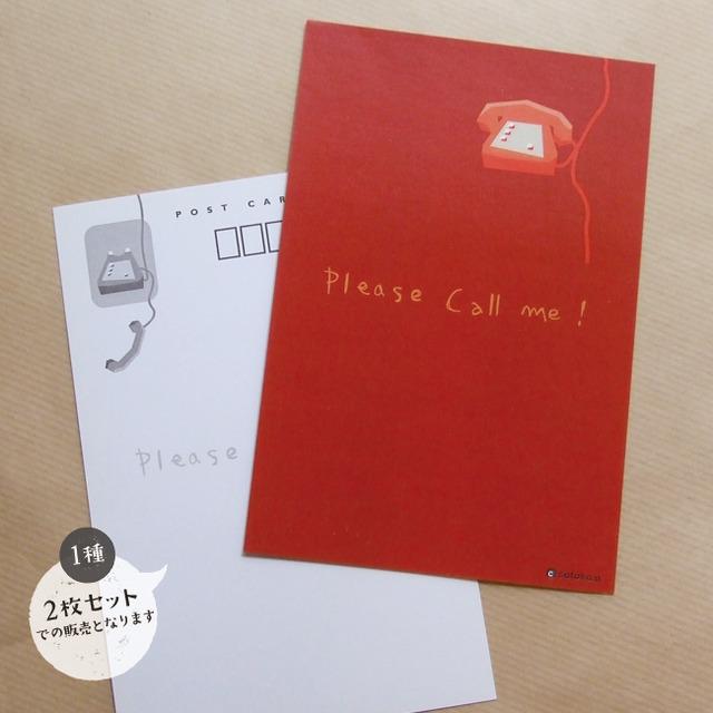 【ポストカード1種×2枚】Please call me!