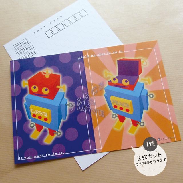 【ポストカード1種×2枚】Robot - LOVE & PEACE