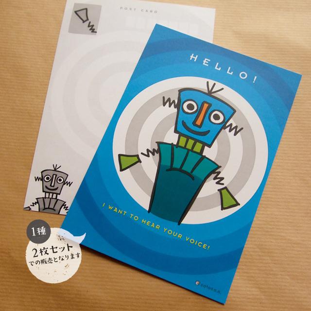 【ポストカード1種×2枚】Blue Robot
