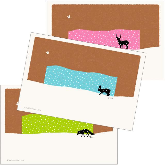ポストカード|こころ森-Cセット(3枚入)