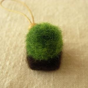盆栽ストラップ フェルトの苔玉(FST-005-B)