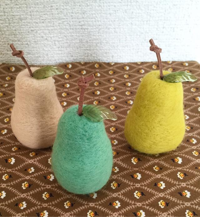羊毛フェルト 秋の味覚洋梨セット
