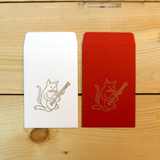 ポチ袋(猫がウクレレ)4枚セット