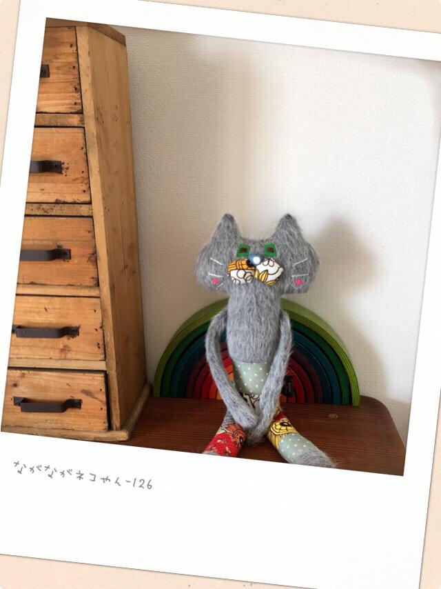 ながながネコやん-126