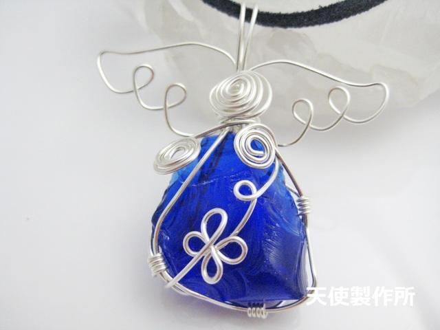 琉球ガラス(青)のワイヤーペンダント