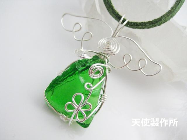 琉球ガラス(緑)のワイヤーペンダント