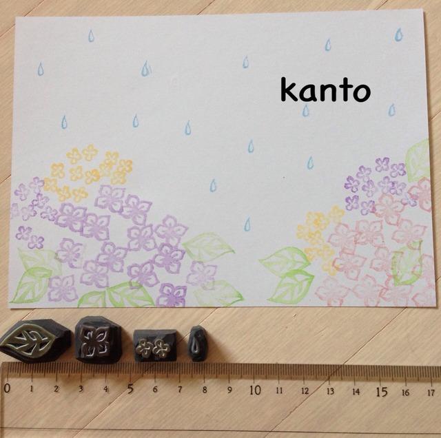 重ね 紫陽花ハンコ。