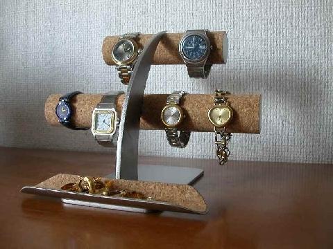プレゼントに!6本掛け腕時計スタンド ロングトレイ
