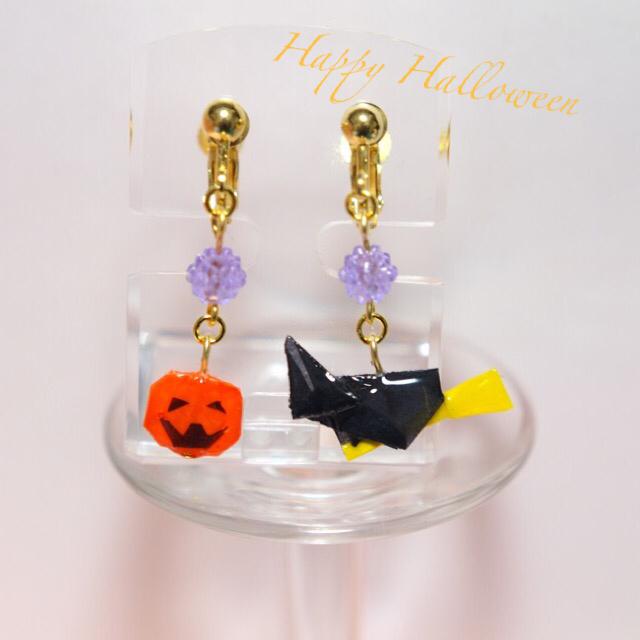 クリスマス 折り紙 折り紙 ハロウィン かぼちゃ : minne.com