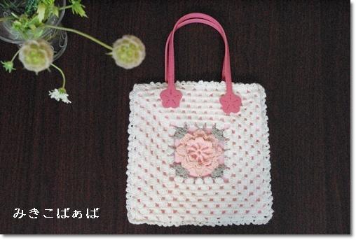 035:真ん中がお花のバッグ
