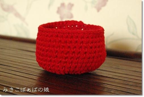 036:小さな赤いかご【送料無料】
