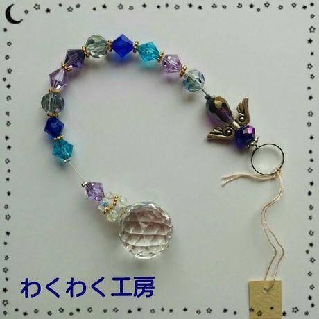 新春クリアランスセール★11' ミニサンキャッチャー